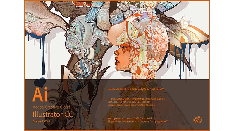 Adobe Illustrator CC 2015.3